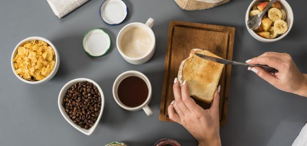 كيفية تحضير فطور الصباح