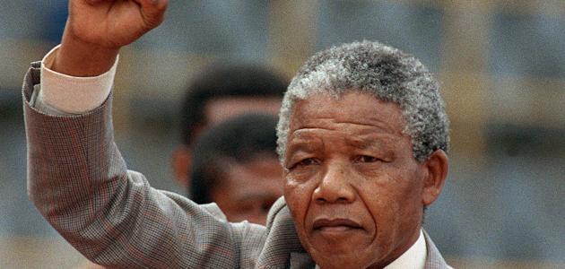 حكم و أقوال نيلسون مانديلا