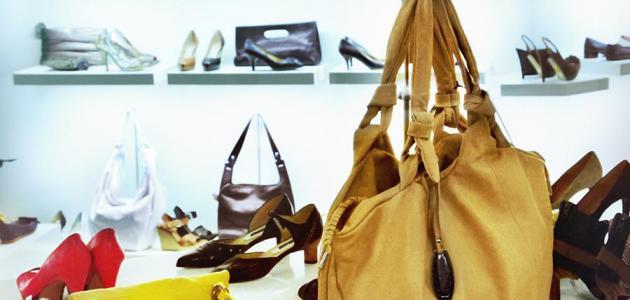 حقائب المرأة