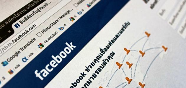 كيف أسترجع حسابي في الفيس بوك