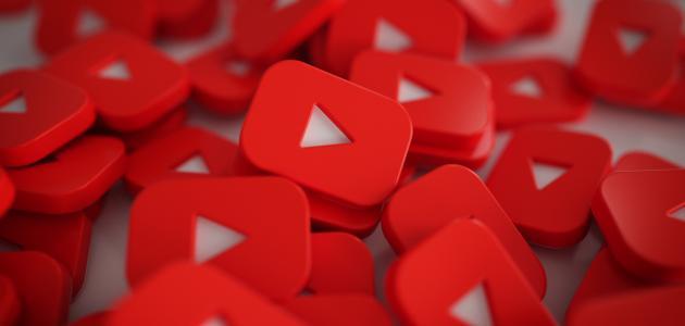 كيف أحفظ فيديو من اليوتيوب إلى الأستديو - موضوع