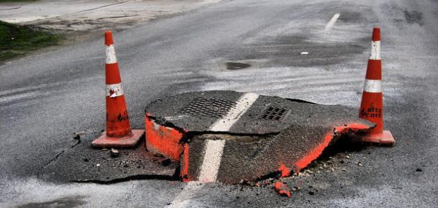 آثار الزلزال على سطح الأرض