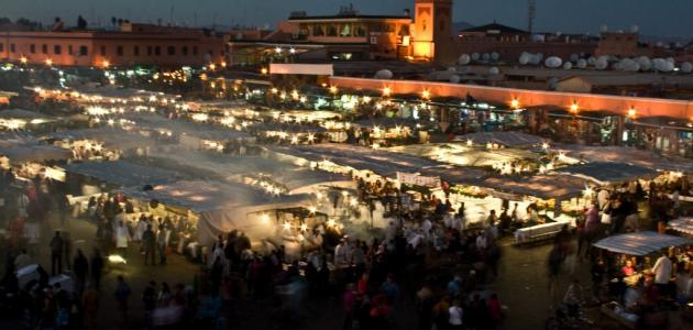 مدينة وليلي المغربية