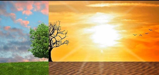 ما هو التغير المناخي