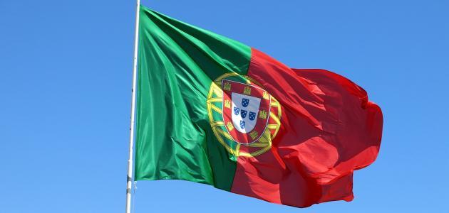 ما نوع العملة لجمهورية البرتغال