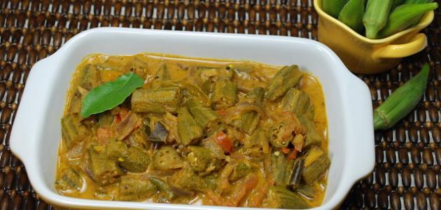 كيفية طبخ البامية الخضراء