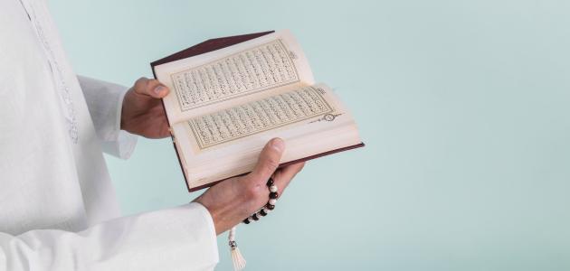 كم مرة ذكرت كلمة رمضان في القرآن