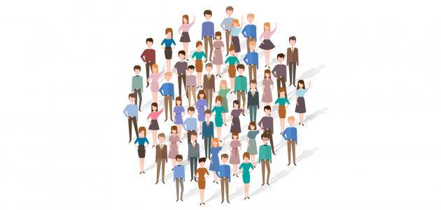 ما المقصود بتوزيع السكان