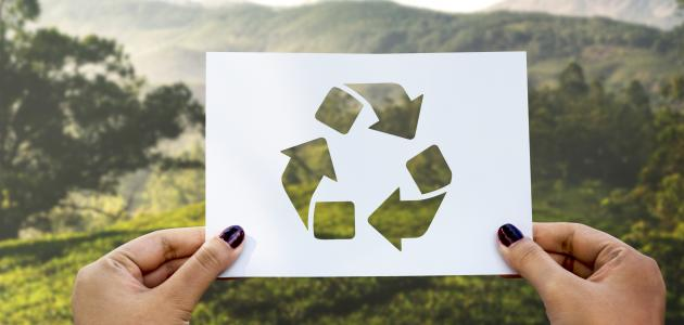 بحث عن تدوير المواد علم البيئة