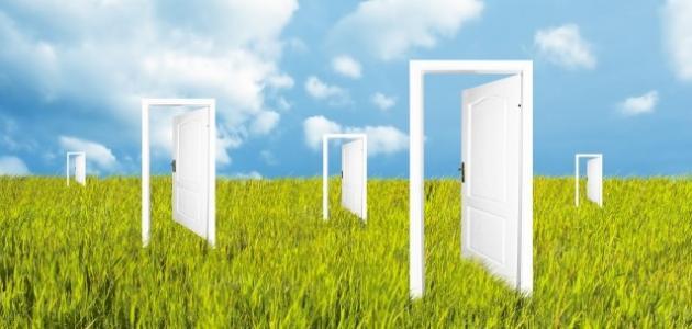 أبواب الخير في الإسلام