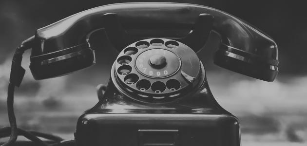 من هو مخترع التليفون