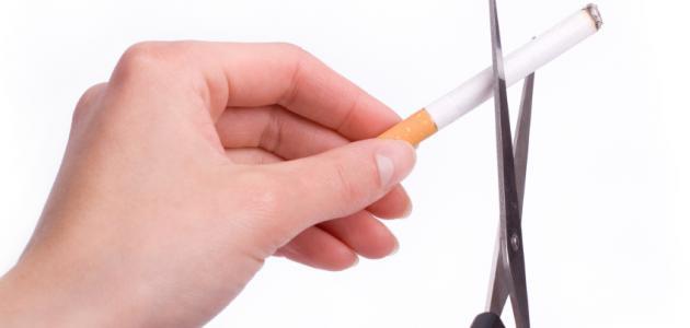 كيفية القضاء على عادة التدخين