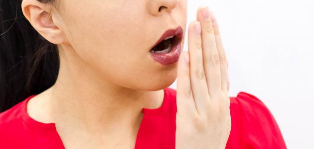 التخلص رائحة الفم الكريهة