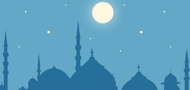 كيفية الاستعداد لشهر رمضان المبارك