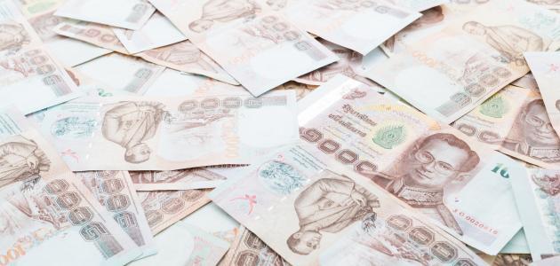 ما هي العملة المستخدمة في تايلاند