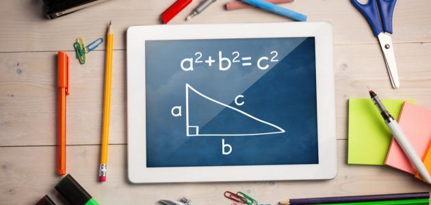 ما هو قانون ارتفاع المثلث