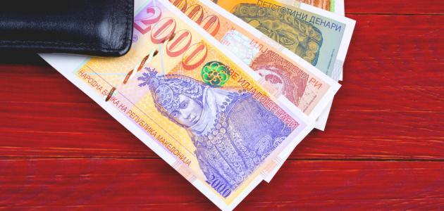 ما هي العملة المتداولة في مقدونيا