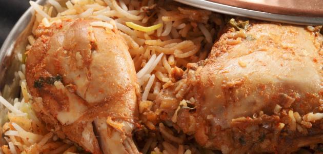 كيف أطبخ برياني دجاج