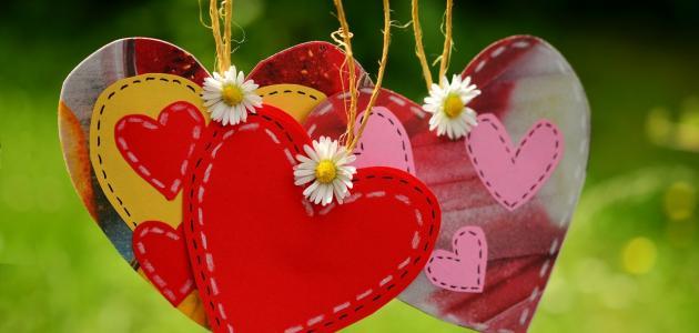 أجمل كلام عن عيد الحب