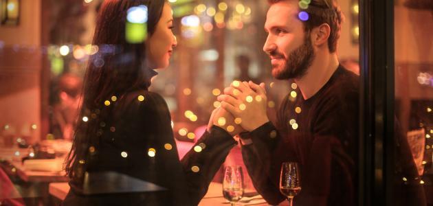 كيفية اهتمام المرأة بزوجها