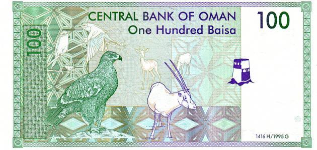 ما عملة عمان