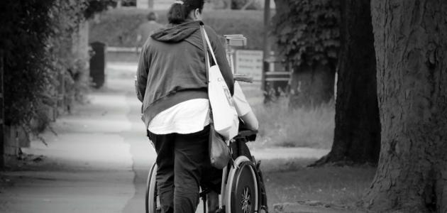 إرشادات كيف تتعامل مع ذوي الاحتياجات الخاصة