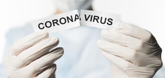 لماذا سمي فيروس كورونا بهذا الاسم