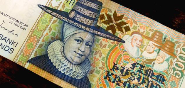ما هي العملة المستخدمة في آيسلندا