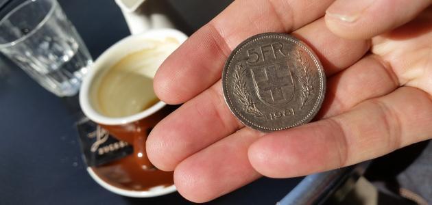 ما هي العملة المستخدمة في سويسرا