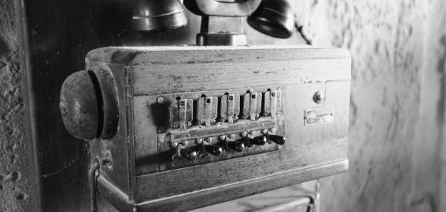 كيف اخترع الهاتف