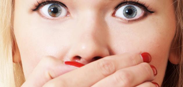 كيف أزيل رائحة الفم الكريهة
