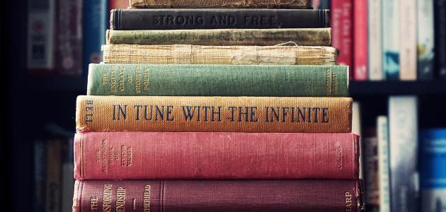أجمل روايات أجاثا كريستي
