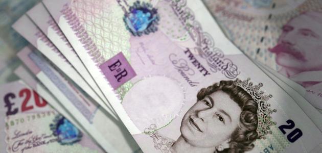 ما هو اسم العملة البريطانية