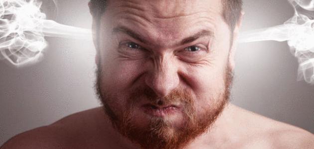 كيف تتخلص من الغضب