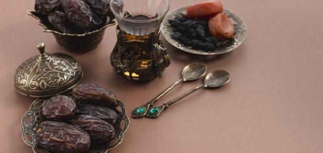 كيفية الإفطار في رمضان للمسافر