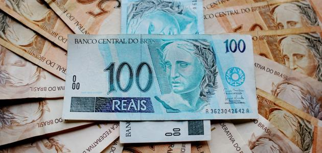 ما هي العملة الرسمية في البرازيل