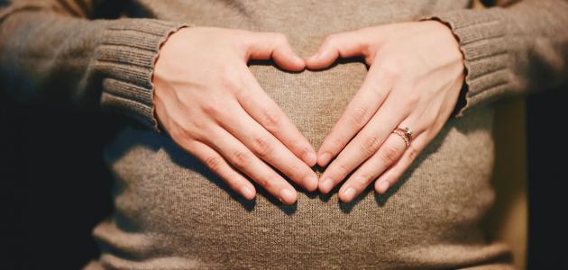 زيادة الوزن للحامل في الشهر الخامس