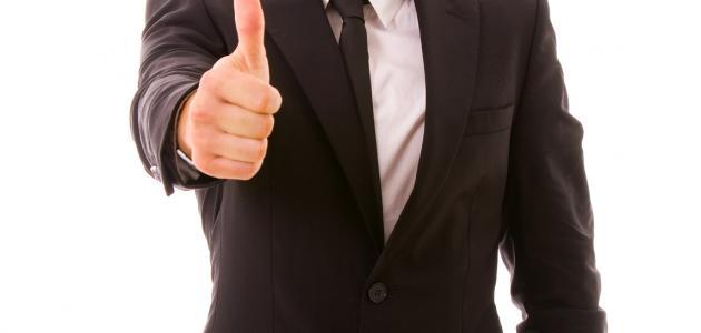 كيف تكون موظف ناجح