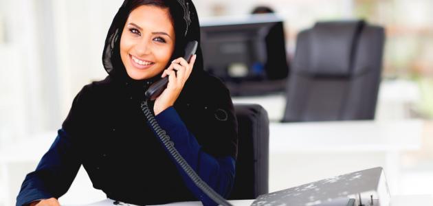 فرص عمل المرأة السعودية