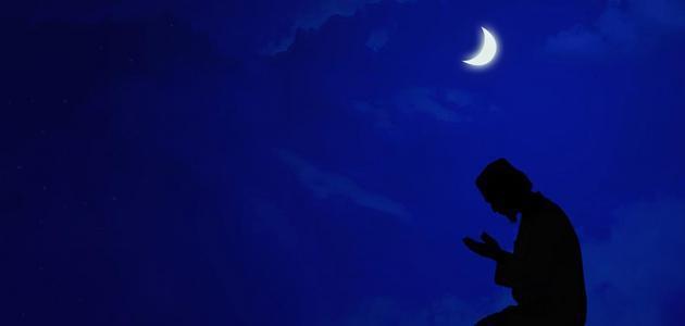 كيفية صلاة الليل