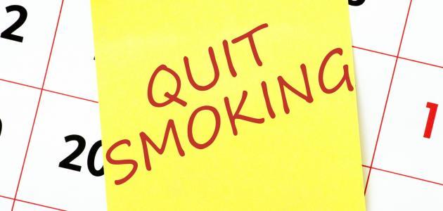 كيف تتخلص من التدخين في رمضان