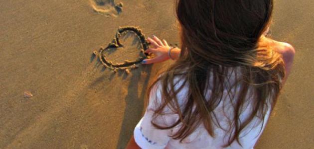 اشياء عن الحب