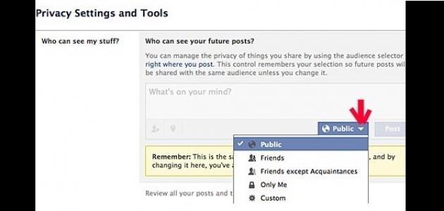 كيف أنشر صفحتي بالفيس بوك