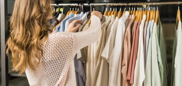 كيف أتعلم تنسيق الملابس