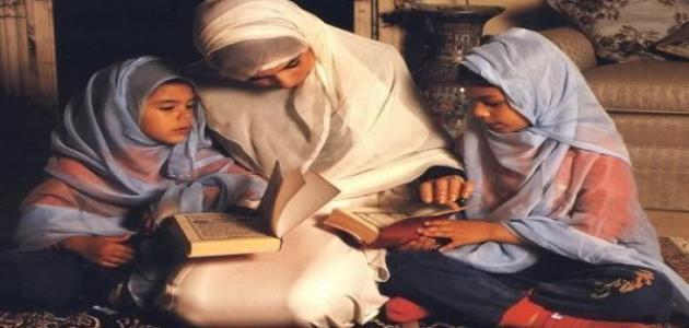 كيف اعتنى الإسلام بالأسرة