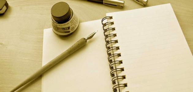 كيف أكتب قصة حياتي
