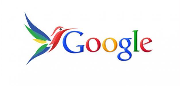 كيفية جعل جوجل صفحة رئيسية