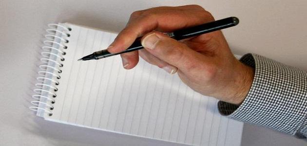 كيف أكتب مقالاً شخصياً