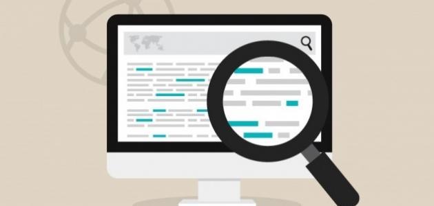 كيفية كتابة مقدمة البحث
