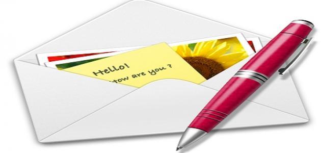 كيف أكتب رسالة شخصية